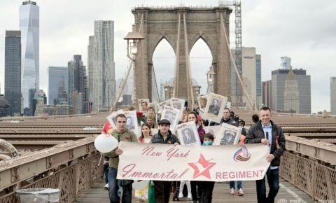 В Нью-Йорке проходит шествие в память о погибших на войне