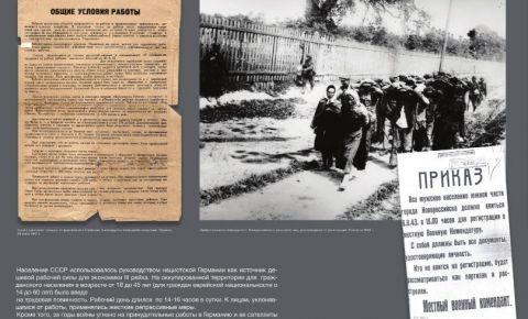 Киевлянам предложили больше узнать о Нюрнбергском процессе