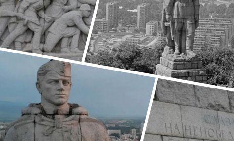 5 ноября 1957 года в болгарском городе Пловдив был открыт Памятник Советской Армии