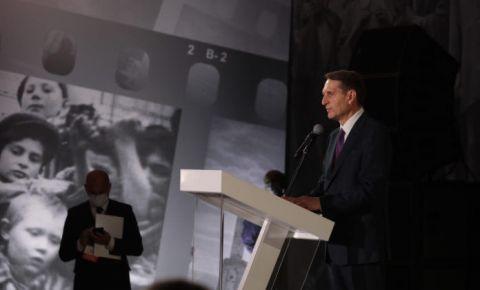 Сергей Нарышкин назвал Нюрнбергский процесс триумфом Объединенных Наций