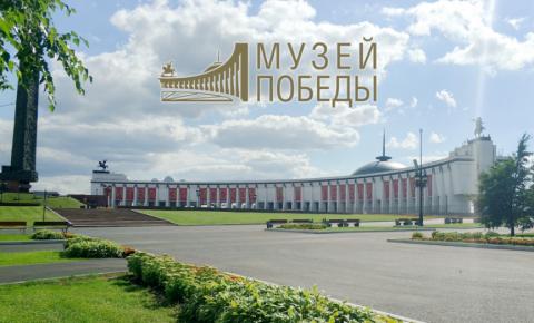 Музей расскажет о работе почты в годы войны