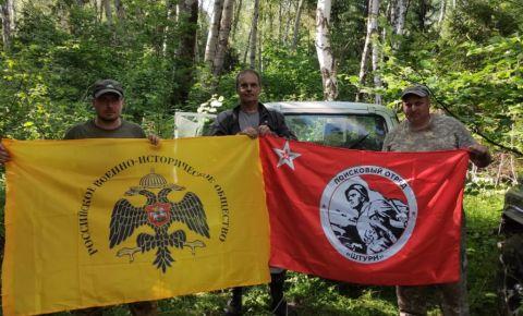 Поисковики обнаружили останки 43 красноармейцев в Тульской области