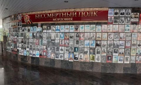 Бессмертный полк Мемориального музея Саранска