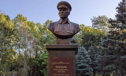 Память Героя Курской битвы Якова Кобзаря увековечили в Краснодаре