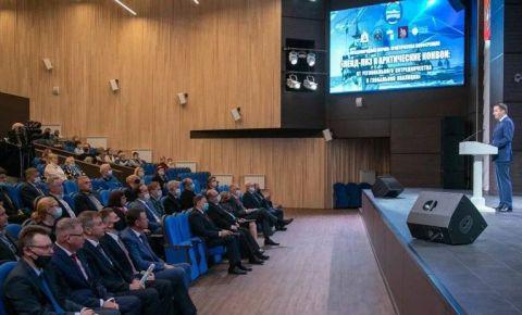 Международная конференция, посвященная истории северных конвоев, открылась в Архангельске