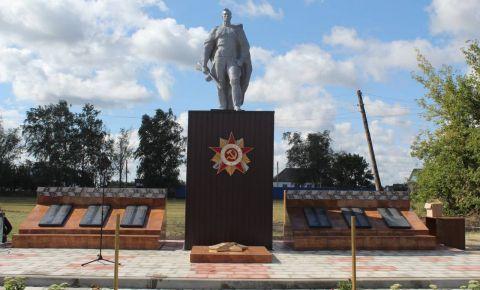 Мемориал в память о погибших бойцах установили в Тамбовской области