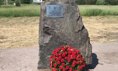 Продлен прием заявок на конкурс по созданию проекта мемориала, посвящённого погибшим в годы войны мирным жителям СССР
