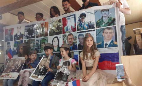 «Бессмертный Полк» Сирии (город  Хомс)