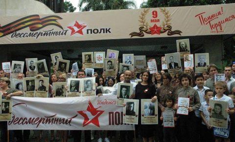 «Бессмертный Полк» Индонезии