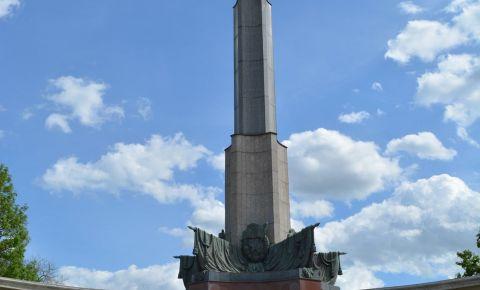 Памятная церемония на площади Schwarzenbergplatz в Вене