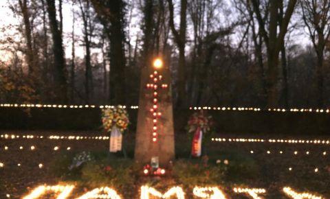 День Неизвестного Солдата в Германии