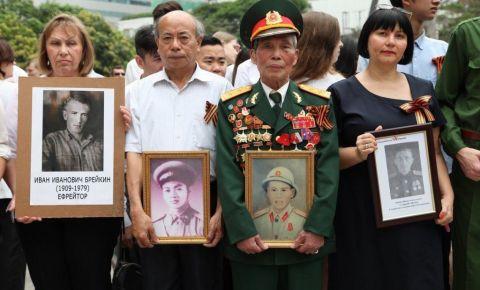 «Бессмертный полк» Вьетнама