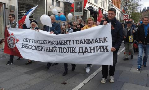 «Бессмертный полк» Дании