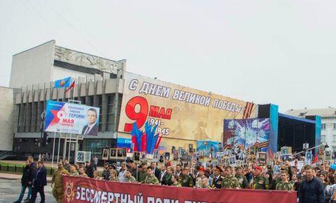 «Бессмертный Полк» Луганской Народной Республики