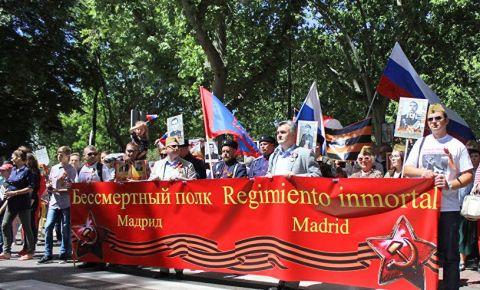 «Бессмертный полк» Испании