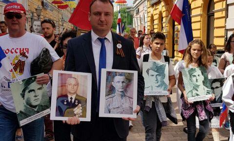 «Бессмертный Полк» Боснии