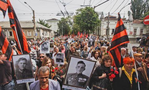 «Бессмертный Полк» Молдавии (город Кишинев)
