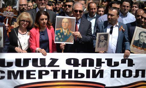 «Бессмертный полк» Армении