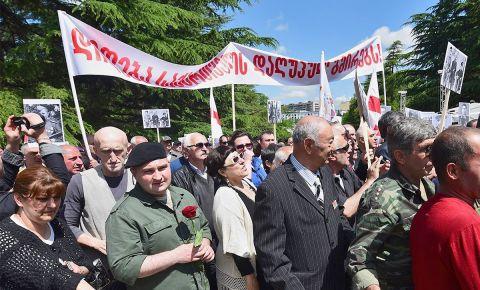 «Бессмертный полк» Грузии