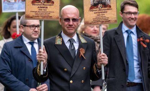 «Бессмертный полк» и мемориальная церемония памяти павших советских солдат в Базеле