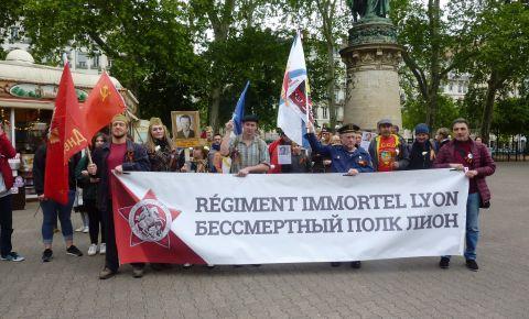 «Бессмертный полк» Франции (город Лион)