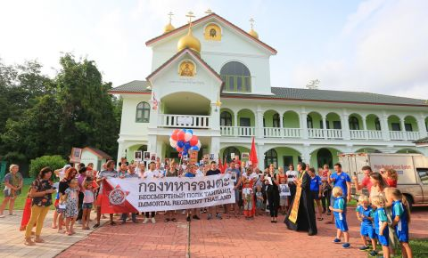 «Бессмертный полк» Таиланда