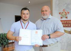 Фоторепортаж с церемонии награждения активистов Движения «Бессмертный полк России»