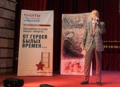 Фоторепортаж с концерта памяти Василия Семеновича Ланового