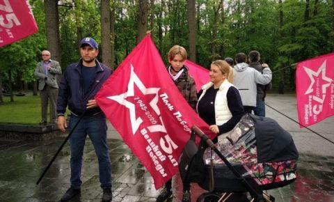 «Бессмертный Полк» Украины (город Харьков)