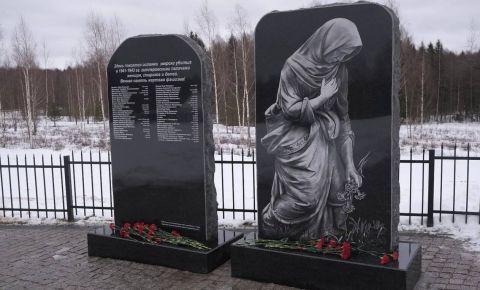 Память жертв палачей латышского легиона СС почтили в Новгородской области