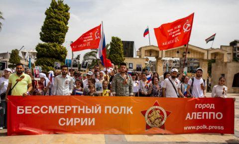 В Сирии «Бессмертный полк» прошёл в Алеппо, Дамаске, Дараа, Эс-Сувейде и на авиабазе  Хмеймим
