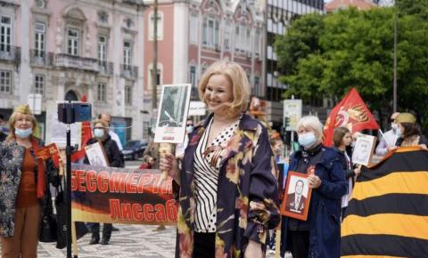 В Португалии прошёл Бессмертный Полк и праздничные мероприятия посвященные Дню Победы