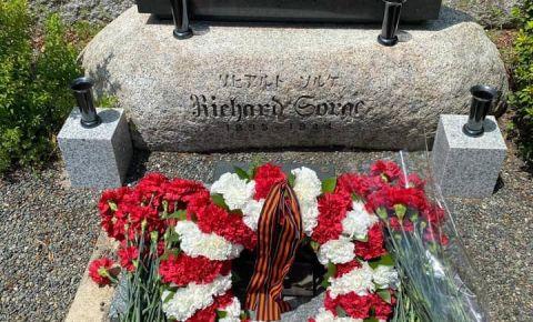 В Токио почтили память Героя Советского Союза Рихарда Зорге