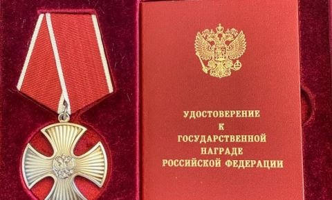 О награждении Марии Лангталер «Орденом Мужества» (посмертно)