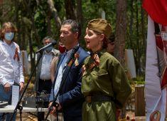 В Мексике прошёл Бессмертный Полк и праздничные мероприятия посвященные Дню Победы
