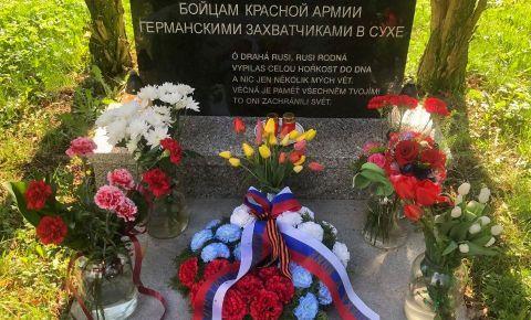 В Чехии прошли мемориальные церемонии поминовения советских солдат