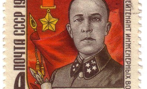 «Предпочёл мученическую смерть измене Родине»: 140 лет со дня рождения Дмитрия Карбышева