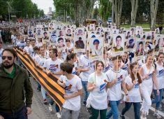 «Бессмертный Полк» Донецкой Народной Республики