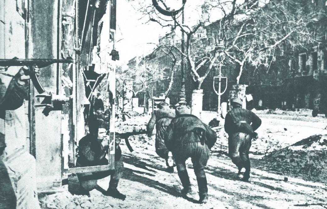 Советские солдаты в бою на улице Будапешта, февраль 1945 года