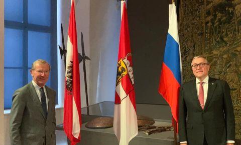 О возвращении в Россию перемещенных культурных ценностей из Музея Зальцбурга