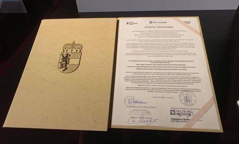 Австрия вернет в Россию культурные ценности вывезенные нацистами в 1943 году