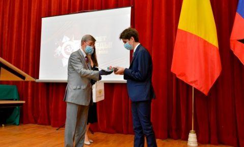 В Посольстве РФ в Румынии прошла встреча с участием ветеранов войны и представителей Ассоциации румыно-российской дружбы