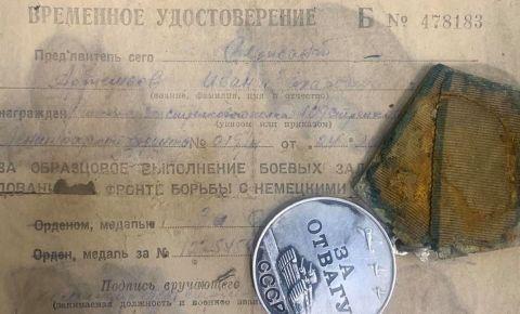 Эстонские поисковики передали Генконсульству РФ в Нарве останки советского красноармейца